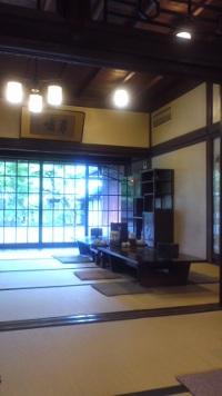Yamadaya_room